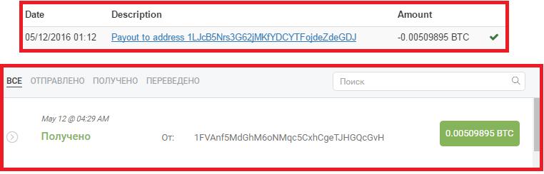 http://bitcoinbonus.ucoz.net/paying/payhashocean.png