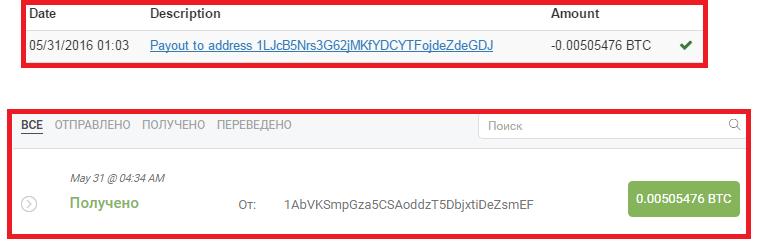 http://bitcoinbonus.ucoz.net/paying/payhashocean1.png