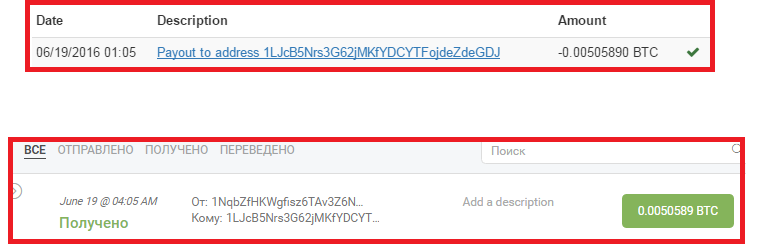 http://bitcoinbonus.ucoz.net/paying/payhashocean2.png