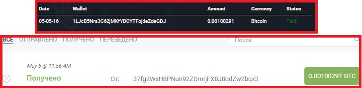 http://bitcoinbonus.ucoz.net/paying/paytopmine.png